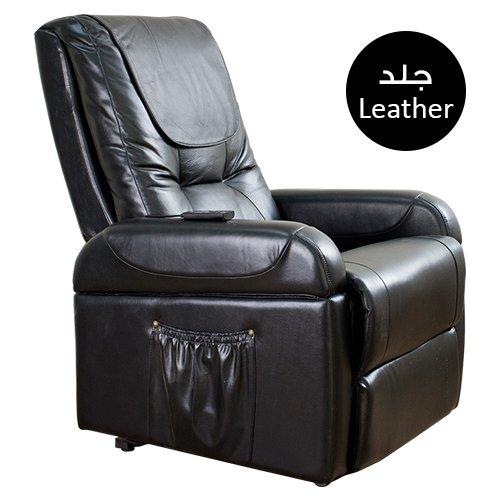 سباكير كرسي المساعدة على الوقوف والاسترخاء مع مساج