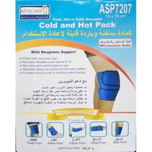كمادة حارة باردة ركبة ريليف B053B1