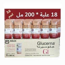 غذاء جلوسيرنا G1 لمرضى السكري 200مل