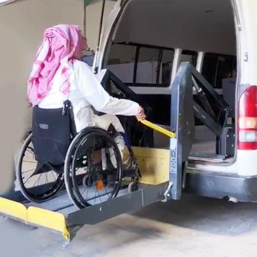 رافعة كرسي متحرك للسيارة امريكي